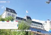 带着孩子参加日内瓦国际红十字会博物馆,了解战争年代的历史