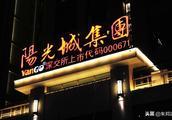 """""""小碧桂园""""陷高负债困局:负债2259亿,大股东股权几乎全质押"""