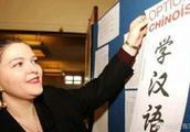 """明年起汉语将加入""""俄罗斯高考"""",网友:光看题目都要笑出声了"""