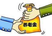 """在北京交社保,61岁去世,之前交的社保能""""退钱""""吗?"""