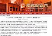 86版西游记总作曲起诉腾讯:擅用《女儿情》侵权