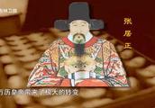 勤俭爱民的万历皇帝,为何突然性情大变修皇陵,此事还与一人有关