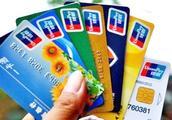 你家有不用的银行卡吗?这几点不要忽视
