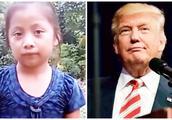 7岁移民女孩被美国拘押死于脱水 墨前总统愤怒喊话特朗普