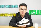 鞋圈假货泛滥,品牌方疯狂收割,我们如何不当韭菜?