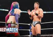WWE混双挑战赛第26场:米兹和明日华起内讧 明日华撒完气一走了之