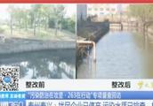 泰州泰兴:扰民企业已停产,污染水质已排查、检测