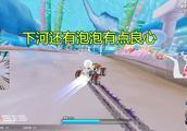 QQ飞车:来到端游就变成手残党了,技术只不过是最普通的!