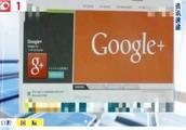 谷歌又现漏洞 5000多万用户详细隐私信息遭泄露