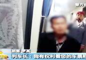 男子到站拒下车拒补票,态度嚣张辱骂乘务员,结果被行政拘留5天