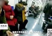 文明出行:男子在地铁上吃小龙虾乱吐乱扔,乘务员劝阻遭无视