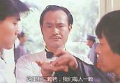 僵尸先生:英叔又在坑徒弟,给徒弟吃了毒药,自己却吃乌鸡白凤丸