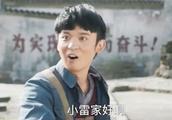大江大河:董子健上线,把这个买馒头的小贩演得活灵活现的!