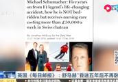 网上传出消息舒马赫昏迷五年后苏醒,家人尚未表态,真实性待核实
