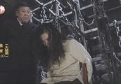 悬崖:顾秋妍受刑后按照周乙布置的计划招供画押