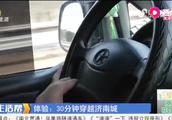 济南又有两条重要道路实现通车!记者带您体验30分钟穿越济南城