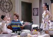淘气爷孙:薇薇参加王东的庆功宴,薇薇在家盛装打扮想迷坏王东!
