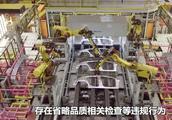 日本制造业没落了?再次传出造假丑闻,给日本高铁埋下重大隐患!