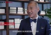 陈小宪 | 一、人民大学教育启迪对实事求是的重视