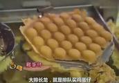 蔡澜叹名菜香港需要排队才能买的鸡蛋仔,倪匡总是买不到!