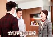 《幕后之王》NG花絮:好久不见分外想笑?面对尬舞小谷不为所动!