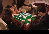 公安局长和富商打麻将,没想到巡警来抓赌博,看看局长如何处理呢