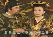 马皇后你独宠贵妃,荒废朝政朱元璋我是皇帝还是你是皇帝啊