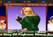 拳皇97:夜枫辉辉VS五大高手之内蒙广告无处不在篇,八鹤玛的对决