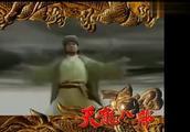 黄日华版《天龙八部》武功大合集,看得人热血沸腾!