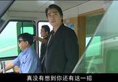 前面就是公海,可犯罪分子的美梦破灭,中国边防海警真威武