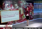 三全水饺被曝检出非洲猪瘟病毒,引发市民广泛关注,昆明有售吗?