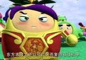 果宝特攻:菠萝吹雪终于明白了当初的一切,全都是小果丁的套路!