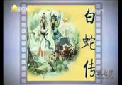 81年录制的秦腔《白蛇传》片段 致敬秦腔老艺术家们!