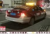 相关部门:违规出租车按顶格处罚,将建质量信誉考核管理