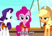 小马宝莉,我的小马驹,值得被你一次又一次原谅的才叫朋友!