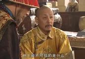康熙王朝 康熙真是一代圣君