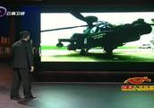 有人说,直升机打坦克比例是1:12,一架直升机能打掉一个坦克连