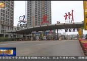 甘肃省ETC不停车电子收费系统用户突破100万