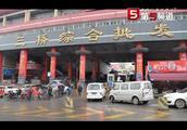 贵阳6部门对三桥综合批发市场进行食品安全检查,确保年货安全