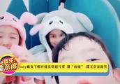 baby戴兔子帽对镜卖萌超可爱 网红滤镜下的baby引网友热议