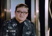 """歌手2019:刘欢老师重温""""入行曲目"""",帅气学生照首曝光!"""