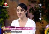 刘蓓自曝被好友无缘无故痛骂,主持人:女人之间没有真友谊!