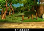 十二生肖闯江湖,追风,做追风马,迷万里路的故事!