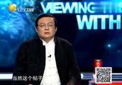 向华强是靠黑社会发家?在香港势力有多大?听听老梁怎么说