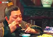 好好的一顿饭还让不让人吃了,黄小蕾你们几个又惹祸了