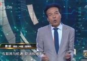 微软前总裁唐骏:为什么这20年我不买房?因为睡酒店我每晚赚1万