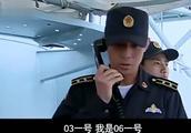 不明潜艇接近中国海军,模拟弹改为实弹,中国海军时刻准备着!