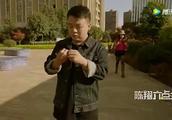 陈翔六点半:美女亲一下猪小明被暴打,美女再亲一下吧气气他