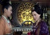 韩昭仪不愧是聪明人,宫中事态分析的头头是道,她的目的会达到吗