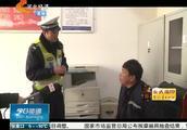 唐山:男子开货车因号牌不清被交警拦下,不料查出其还涉嫌诈骗